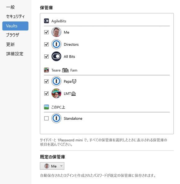 Localised 1Password 7 Beta for Windows speaks many languages